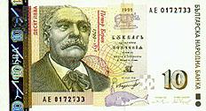 Валюта венгрии курс